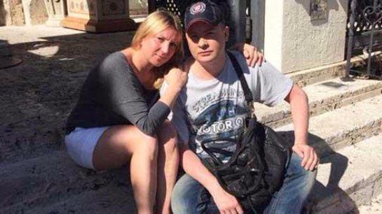 У Андрея Данилко появилась возлюбленная