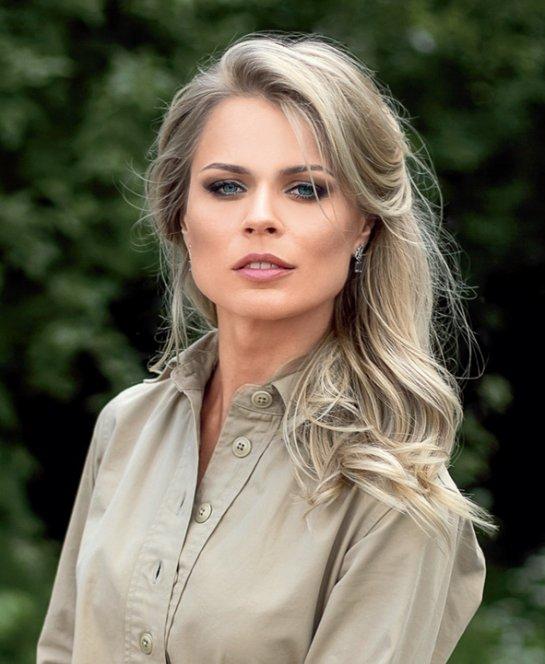 Ольга Фреймут показала себя в молодости