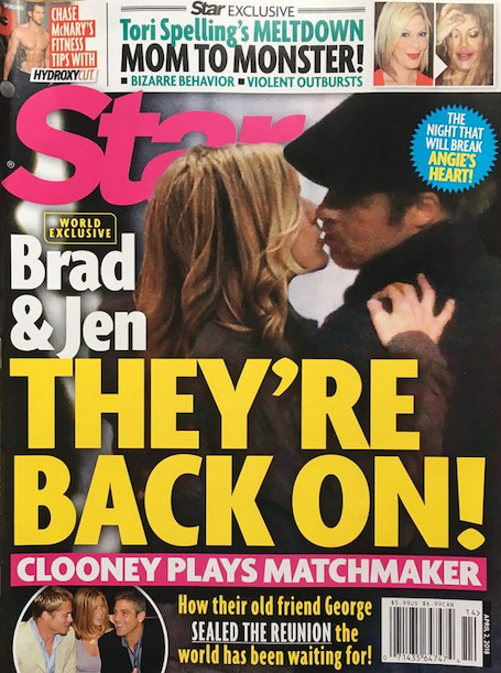 Снова вместе: поцелуй Дженнифер Энистон и Брэда Питта произвел настоящий фурор! Фото
