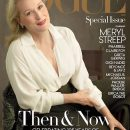Настоящий фурор: Мерил Стрип в 68 лет украсила обложку Vogue. Фото