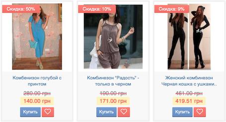 Встретить лето выгодно: Sladan рассказал о скидках на женскую одежду