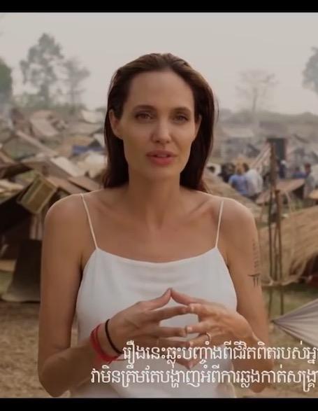 Анджелина Джоли шокирует изможденным видом в трейлере нового фильма. Фото
