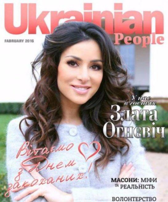 Злата Огневич украсила обложку глянцевого журнала