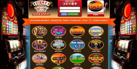 Лучшее место в сети для любителей азартных игр: бесплатно и без риска