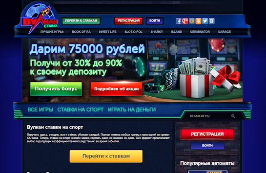 Игра на деньги в интернете: тут легко победить