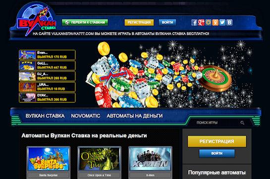 Игра на деньги в онлайн-клубе: выиграть легко!