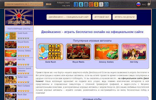 Азартные игры как путь к успеху: убедись бесплатно