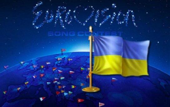 Стало известно, в каком украинском городе состоится Евровидение-2017