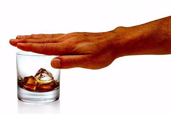 Качественная и анонимная помощь при алкоголизме