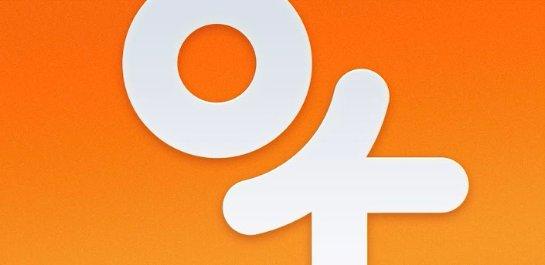 Помощь пользователям соцсети «Одноклассники»