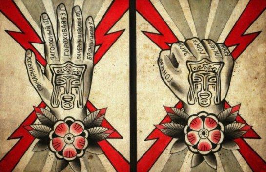 Сеть салонов современной татуировки