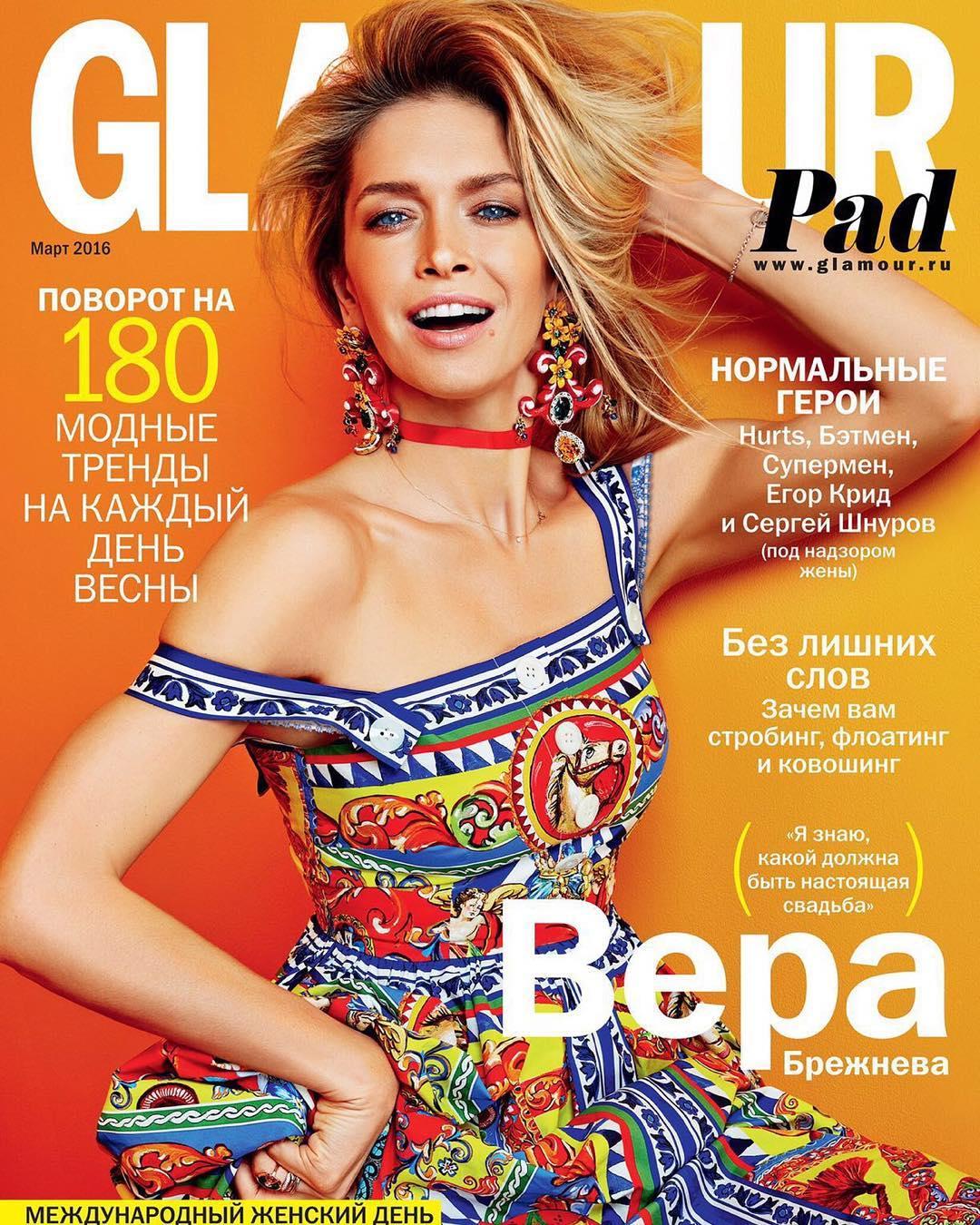 Вера Брежнева украсила обложку глянца Glamour Russia
