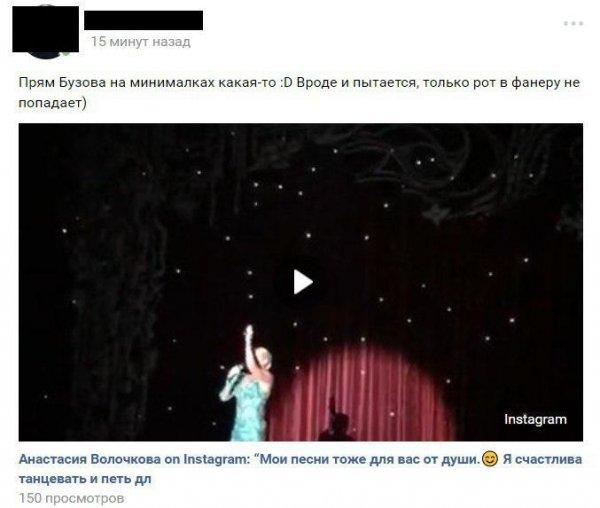Бузова на минималках: Волочкова пытается стать певицей, но не попадает в фонограмму