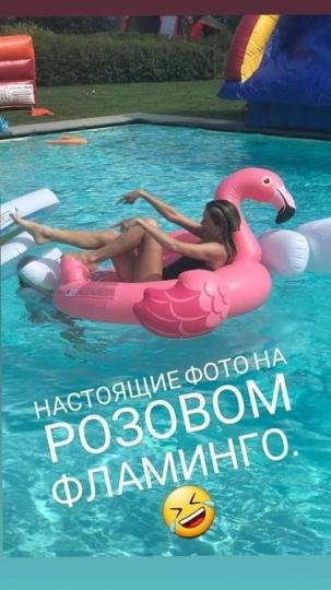 Вера Брежнева покаталась на фламинго