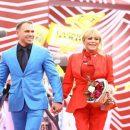 Экстрасенс: Свадьба Юлии Началовой не состоится