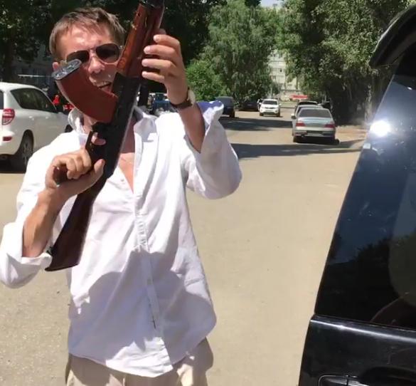 Алексей Панин передернул затвор автомата посреди улицы
