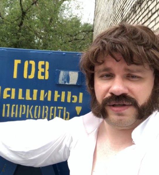 «Пенсия с 4 лет»: Харламов организовал партию для ленивых россиян