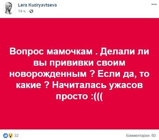 «Правды добьюсь»: Беременная Кудрявцева взволновала поклонников вопросом о прививках