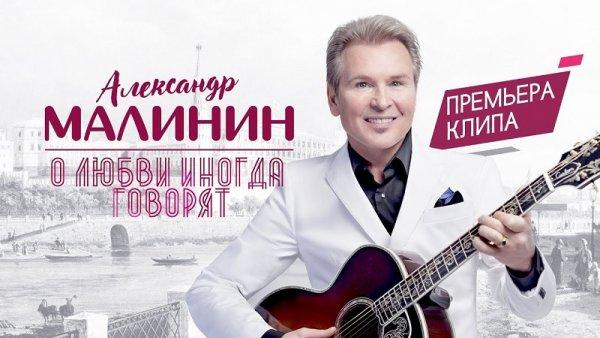 Александр Малинин занялся профессиональным истреблением упырей
