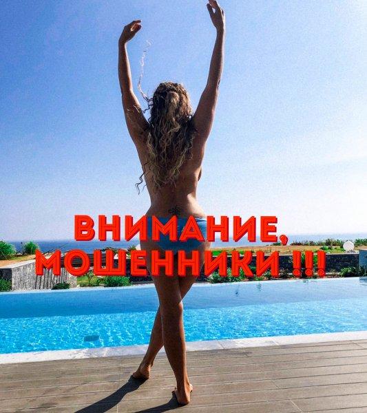 Девичья глупость и нелюбовь к себе: Анфиса Чехова предупредила о вреде средств для похудения