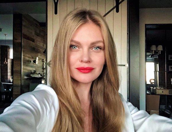 Экс-невеста Димы Билана набрала 20 килограммов