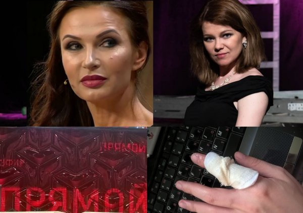 Эвелина Бледанс избила директора театра «НАШ» в «Прямом эфире»