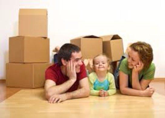 Оформление ипотеки молодым семьям