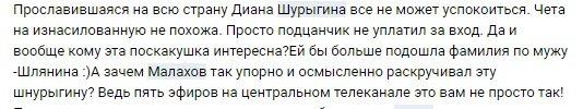 Хайп или одержимость: интерес Малахова к жертвам изнасилования беспокоит зрителей