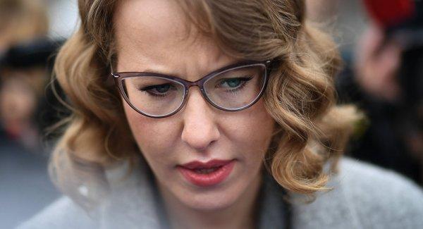Ксения Собчак шокировала извращенной фотографией