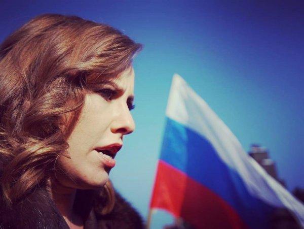Эксперт: Собчак едет в Украину договариваться, чтобы ее убрали из