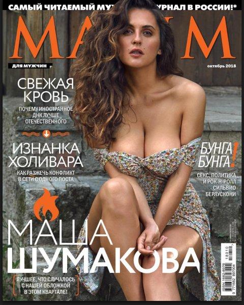 Звезда «Сладкой жизни» исполнила мечту детства и снялась обнажённой для Maxim