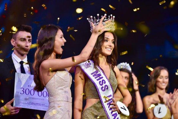 Веронику Дидусенко лишили титула «Мисс Украина-2018»
