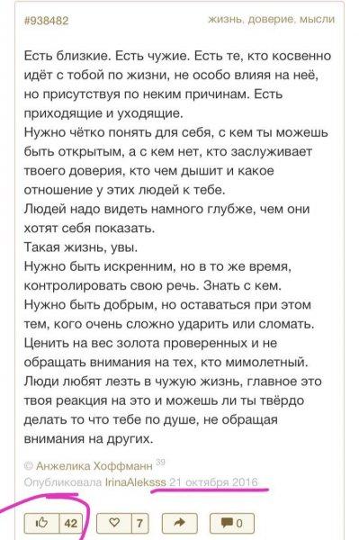 Намеки Собчак на развод с мужем оказались обычным плагиатом