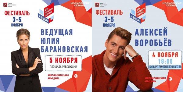 Не Галкин: Барановскую заметили в компании «Холостяка» на фестивале в Москве – источник