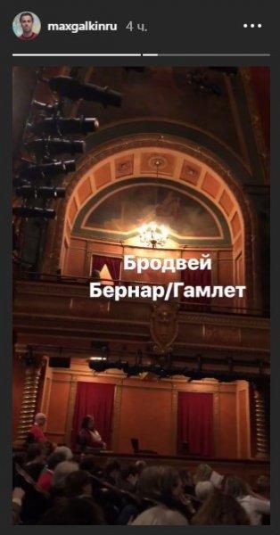 «Алла болеет – Галкин в Бродвее»: Фанаты возмущены эгоизмом гастролирующего комика