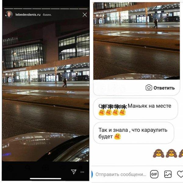 «Маньяк на месте»: Лебедев караулил Бузову у Крокуса и случайно «спалился» - соцсети