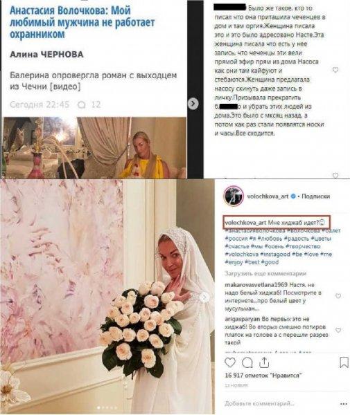 Чеченец был: В сети сообщили о существовании скандального видео с оргией в доме Волочковой
