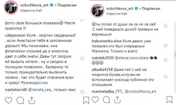 «В заложниках»: Испуганный Басков в объятиях Волочковой встревожил соцсети