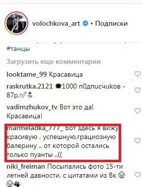 Волочкова променяла тренировки на «новогодний запой» - Соцсети