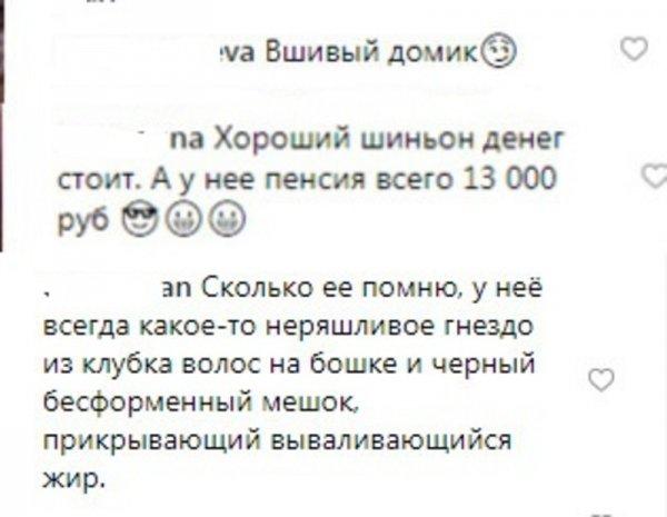 Вшивый домик: Неряшливый шиньон Пугачёвой вызвал смех фанатов