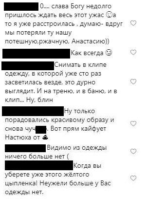 «Грязная пижама»: Волочкова не может расстаться с костюмом цыпленка - Соцсети