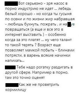 «Вареник с начинкой»: Волочкову назвали перспективной порноактрисой