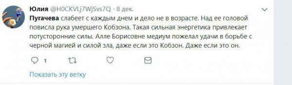 «Диванный» эксперт увидел руку умершего Кобзона над головой Пугачёвой