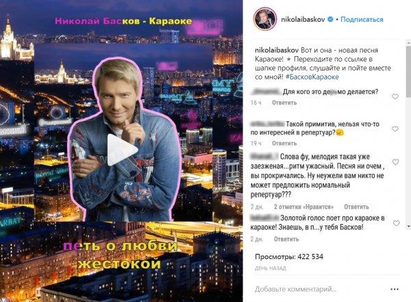 Ибица добила: Из-за низких рейтингов с Киркоровым Басков подался в дешевую попсу