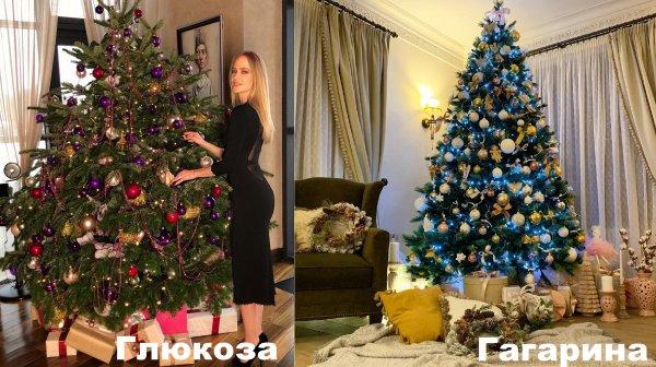 «Не хотят как Волочкова!»: Гагарина и Глюкоза украшают елки с дизайнерами, чтобы не опозориться - соцсети