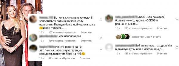 «Жизнь пенсионерки!»: Волочкова из-за слуг и любовника начала толстеть и забросила работу - фанаты