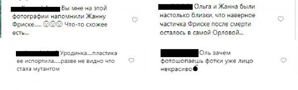 «Чтоб никто не догадался!»: Ольга Орлова на Сейшелах может прятать швы от подтяжки лица – фанаты