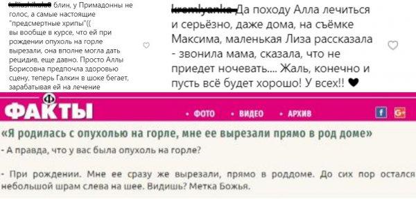 Галкин игнорирует выходы в свет из-за опухоли Пугачевой