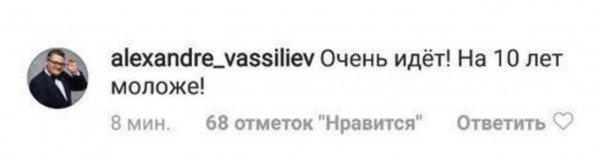 Ведущий «Модного приговора» дразнит ревнивого Галкина своей близостью к Барановской