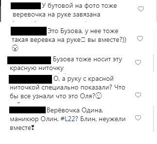 «Хайп удался!»: Фанаты доказали, что Бузова продолжает тайно встречаться с Лебедевым